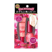 Hand Beauty Set