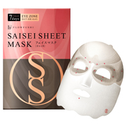 SAISEI Sheet Mask (7days 2sheets) EYE ZONE / FLOW FUSHI