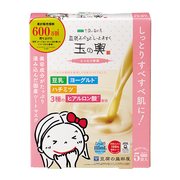 Soy Milk Yogurt and Palanquin Set Jewels Moisturizing Sheet Mask