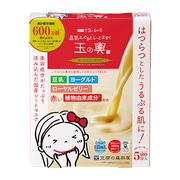 Soy Milk Yogurt and Palanquin Set Jewels Red Aging Care Sheet Mask