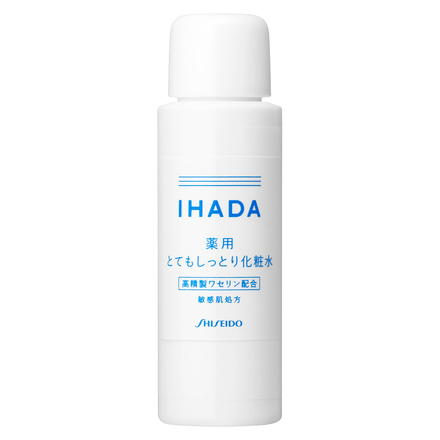 Medicated Skin Care Set (Very Moisturizing) / IHADA