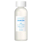 Shiseido chemicals ihada Medicated Emulsion Quasi-drug ...