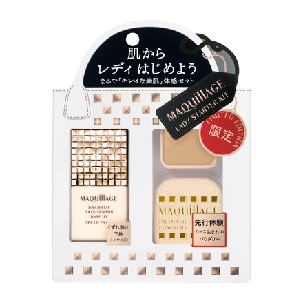 Dramatic Skin Sensor Base UV (Mini Size) Limited Set P1 / MAQuillAGE