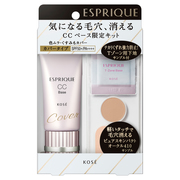 CC Base Cover Limited Kit III / ESPRIQUE