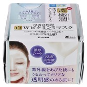 Gokujun White Perfect Mask