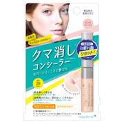 Multi Cover Concealer