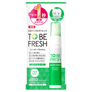 TO BE FRESH MEDICINAL MOUTH SPRAY