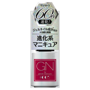 GN by Genish Manicure