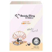 White Pearl Mask / My Beauty Diary