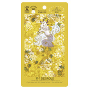 11+1 DESIROUS CAPRICORN FACIAL ESSENCE MASK