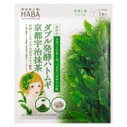 Uji Matcha & Job's Tears Mask