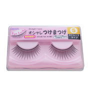Short Straight False Eyelashes / THE DAISO