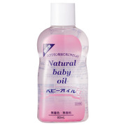 Natural Baby Oil / THE DAISO