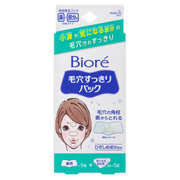 Cleansing Pore Strips (for nose and partial areas) / Bioré