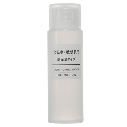 Light Toning Water • High Moisture / MUJI