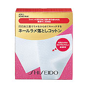 Nail Glitter Removing Cotton / SHISEIDO