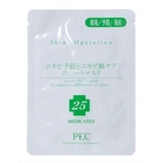 Sheet Mask for Acne Care / Skin Operation
