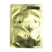 Medicated Brightening Sheet Mask / Skin Operation