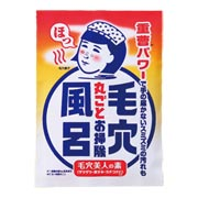 Baking Soda Bath Soak / Keana Nadeshiko