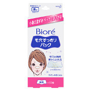 Cleansing Pore Strips for Nose (White Type) / Biore