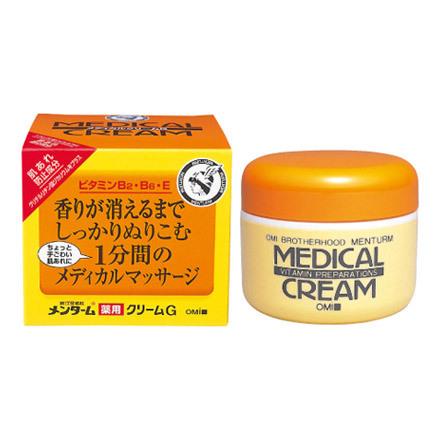 Medical Post-Treatment Cream SurgHydra® - Haromed B.V.B.A.