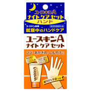 Night Care Set Hands / Yuskin A