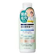 High Penetrating Moisturizing Gel / SQS