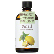 Moisture Spa Remover N / &nail