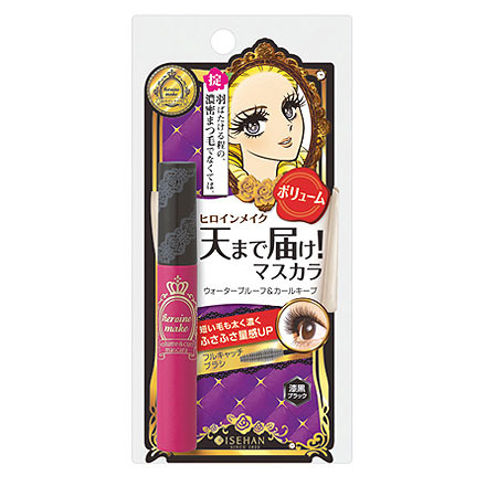 Volume & Curl Mascara S / KISS ME heroine make
