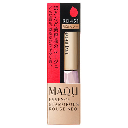 Essence Glamourous Rouge NEO / MAQuillAGE