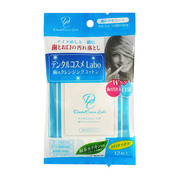 Dental Cleansing Sheets