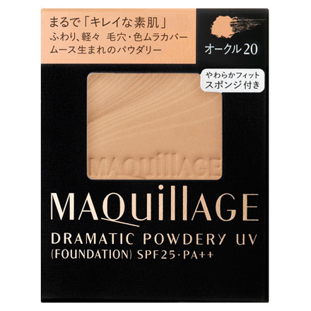 Dramatic Powdery UV / MAQuillAGE