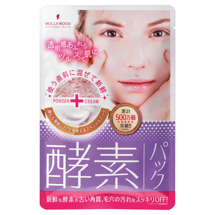 Orchid Pickup Mask A / ORCHID