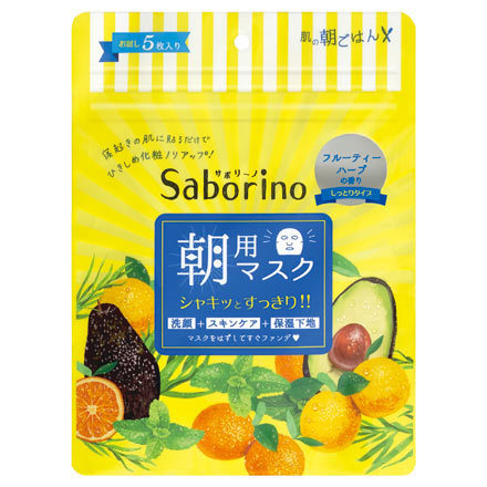 MORNING FACIAL SHEET MASK / Saborino