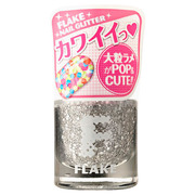 AT Flake Nail Glitter / Art Collection