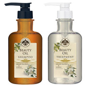 Beauty Oil Shampoo/Treatment Argan Baobab & Neroli / Tree of life
