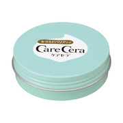 High Moisturizing Skin Balm / CareCera