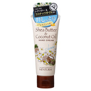 Shea Butter & Coconut Oil Hand Cream Jasmine / MENTURM