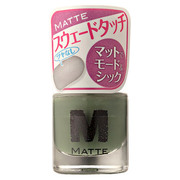 AT Matte Nail Enamel / Art Collection