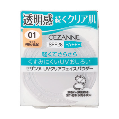 UV Clear Face Powder / CEZANNE