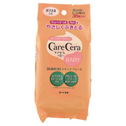 Carecera Baby Skin Care Sheet / CareCera