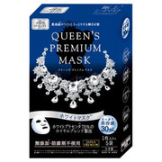 QUEEN'S PREMIUM MASK White / QUALITY FIRST