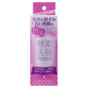 Enzyme Face Wash Powder / ORCHID