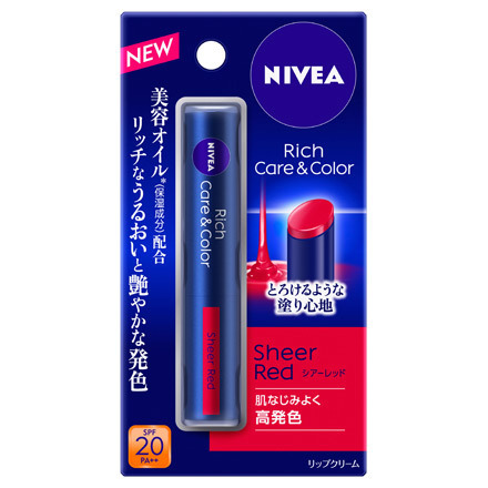 Lip Color skin care