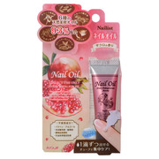 Essence Nail Oil Pink Pomegranate / Nailist