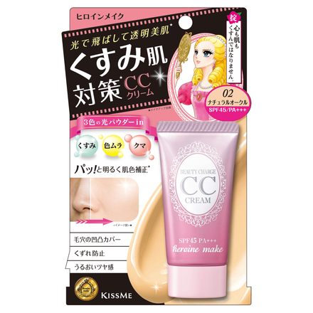 BEAUTY CHARGE CC CREAM / KISS ME heroine make