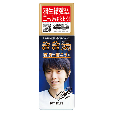 Risultati immagini per yuzuru hanyu kikiyu