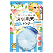 Long Stay Powder Clear / KISS ME heroine make