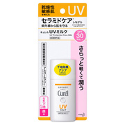 UV Milk / Curél