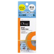 ObagiC Wash Powder / Obagi
